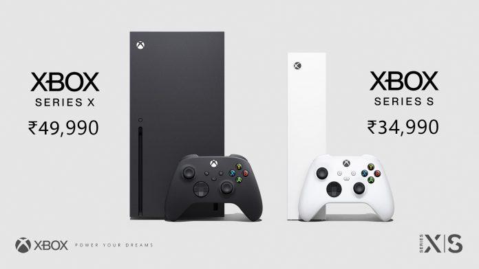 Xbox Series X & Series S price in India